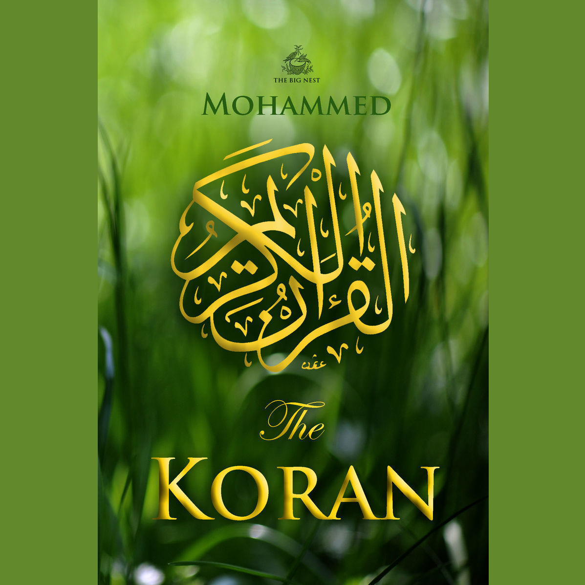 Printable Коран [Arabic Edition] Audiobook Cover Art