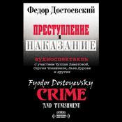 Преступление и наказание [Russian Edition] Audiobook, by Федор Достоевский