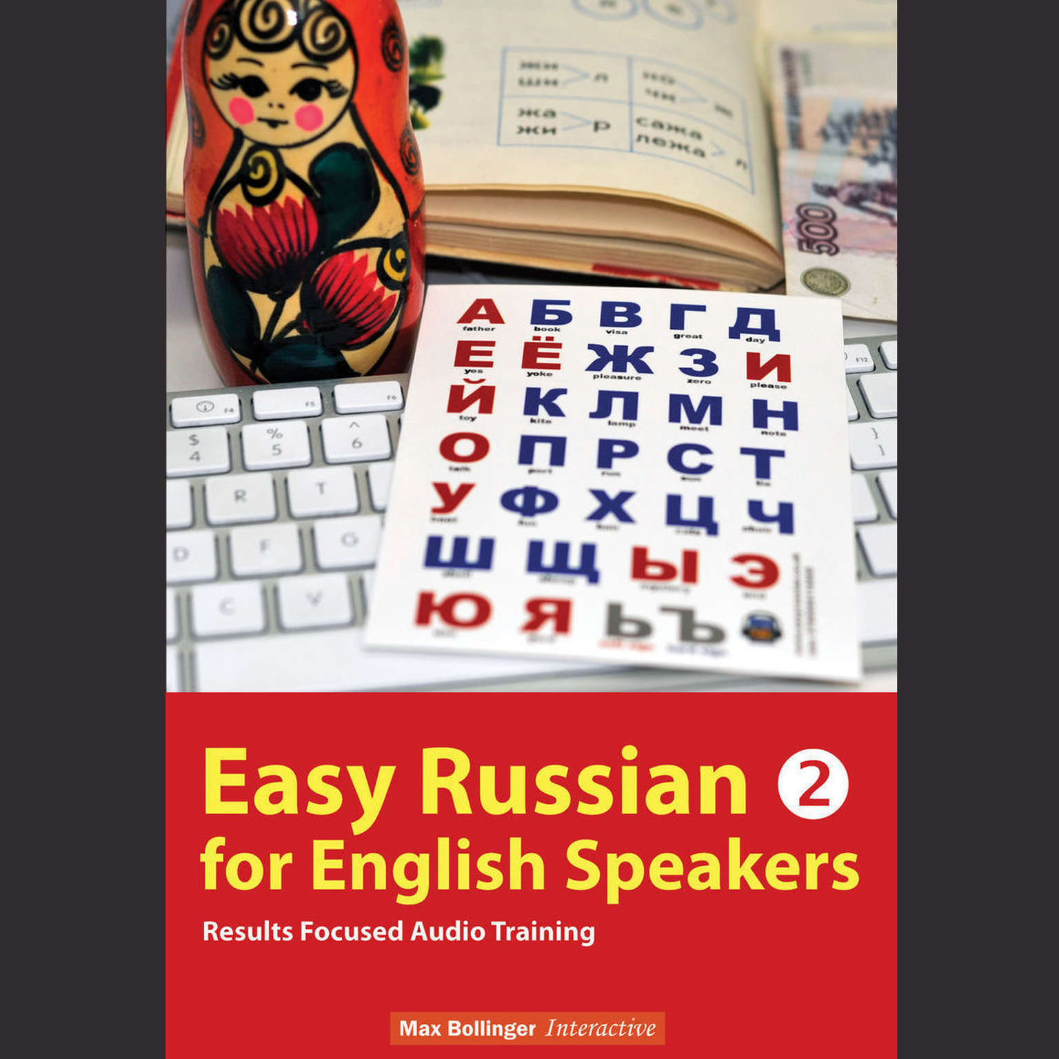 Printable Easy Russian for English Speakers Volume 2: Fly on a Russian Spaceship; Talk about planet Earth and listen to Yuri Gagarin, Will Audiobook Cover Art