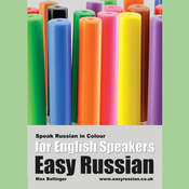 Easy Russian for English Speakers Volume 3: Speak Russian in Colour, Express Emotions, Discuss Weather, Art, Music, Film, Likes  Audiobook, by Max Bollinger