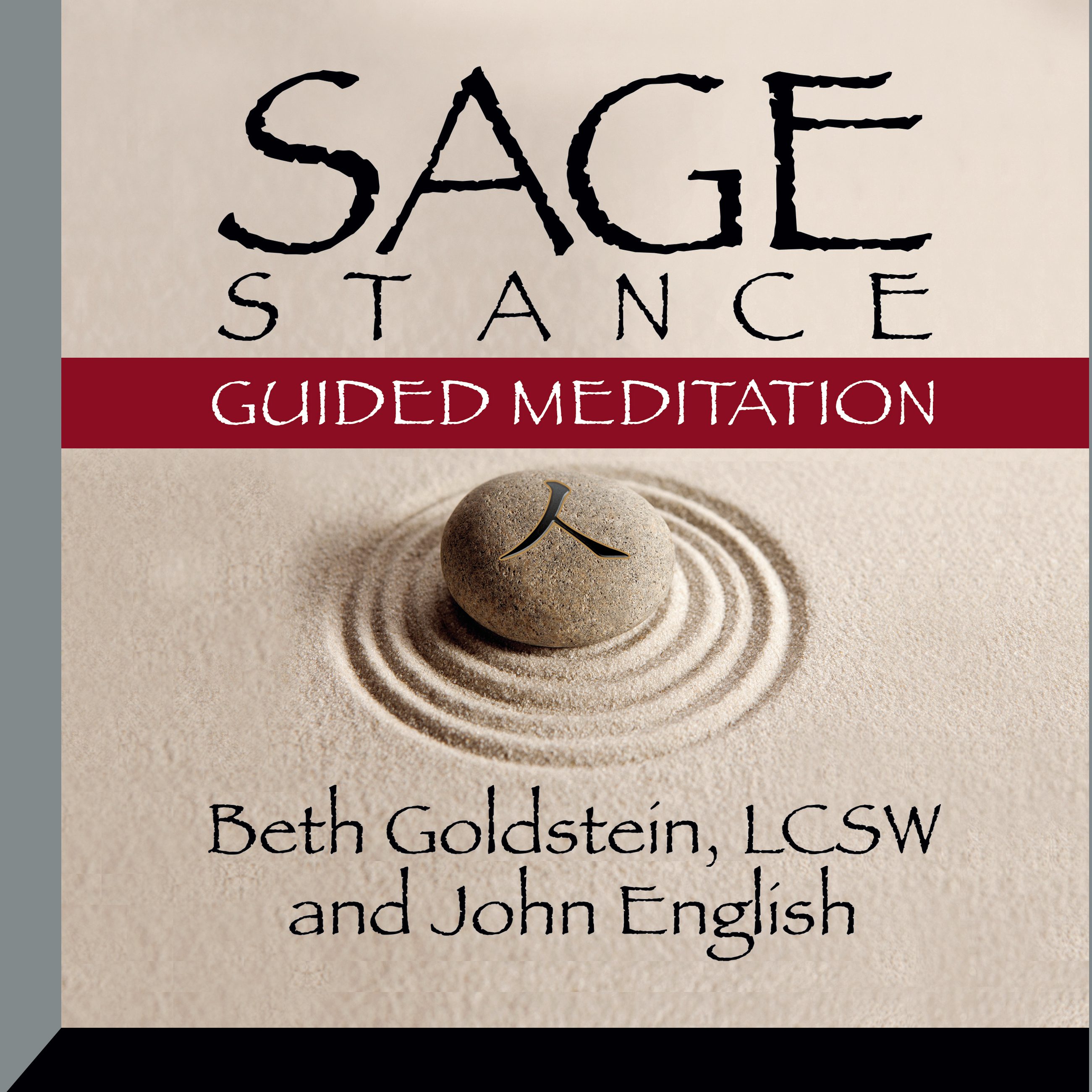 Printable Sage Stance Guided Meditation Audiobook Cover Art