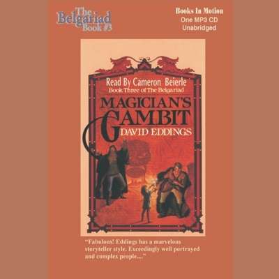 Magicians Gambit Audiobook, by David Eddings
