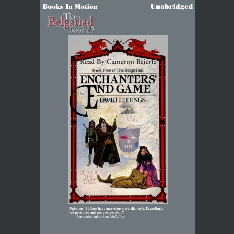 Printable Enchanters' End Game Audiobook Cover Art