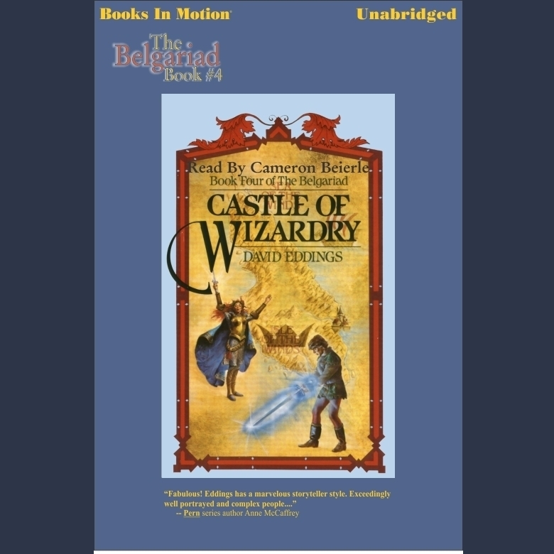 Printable Castle of Wizardry Audiobook Cover Art