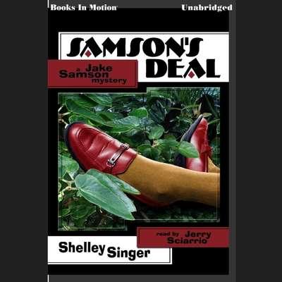 Samsons Deal Audiobook, by Shelley Singer