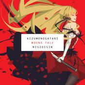 KIZUMONOGATARI: Wound Tale Audiobook, by Nisioisin