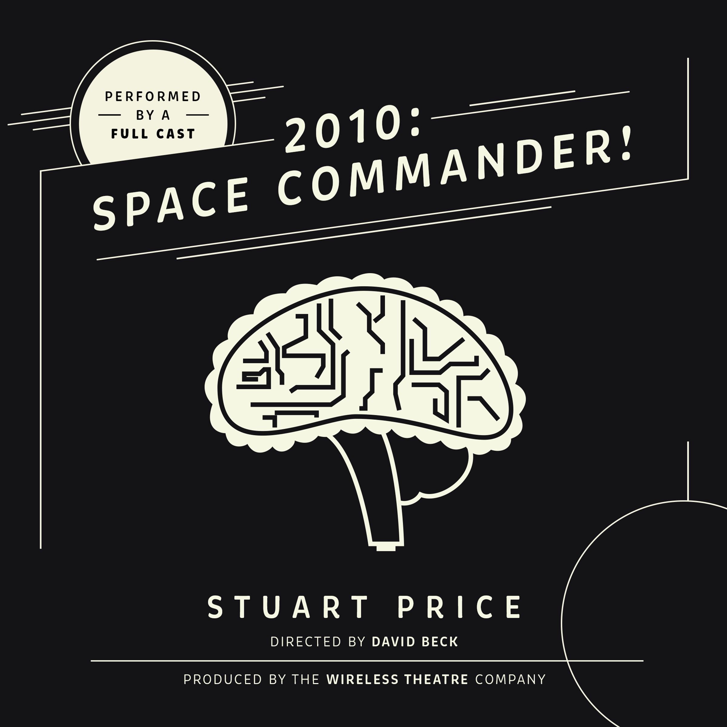 Printable 2010: Space Commander! Audiobook Cover Art