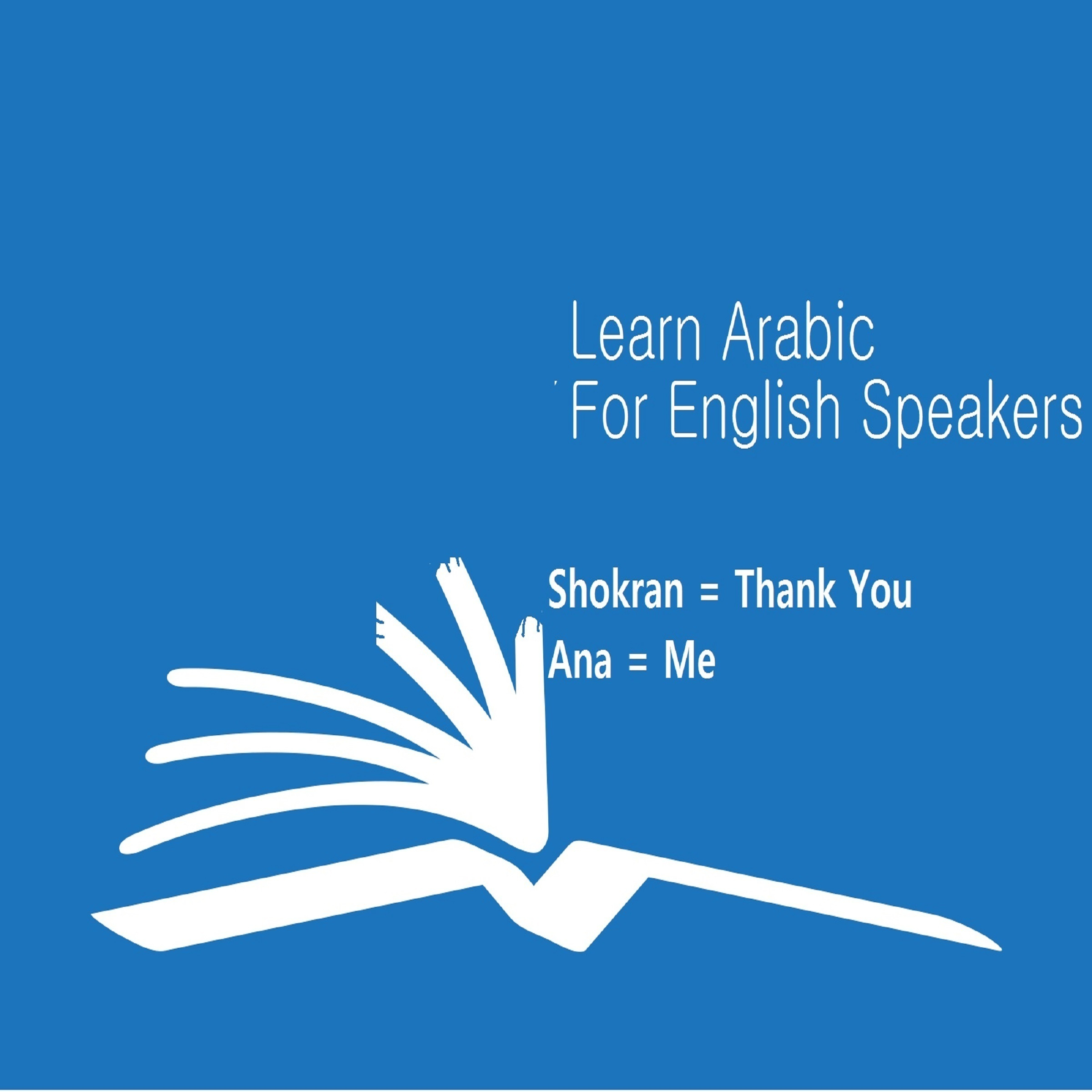 Printable The Arabic Language Learning Course For English Speakers Audiobook Cover Art