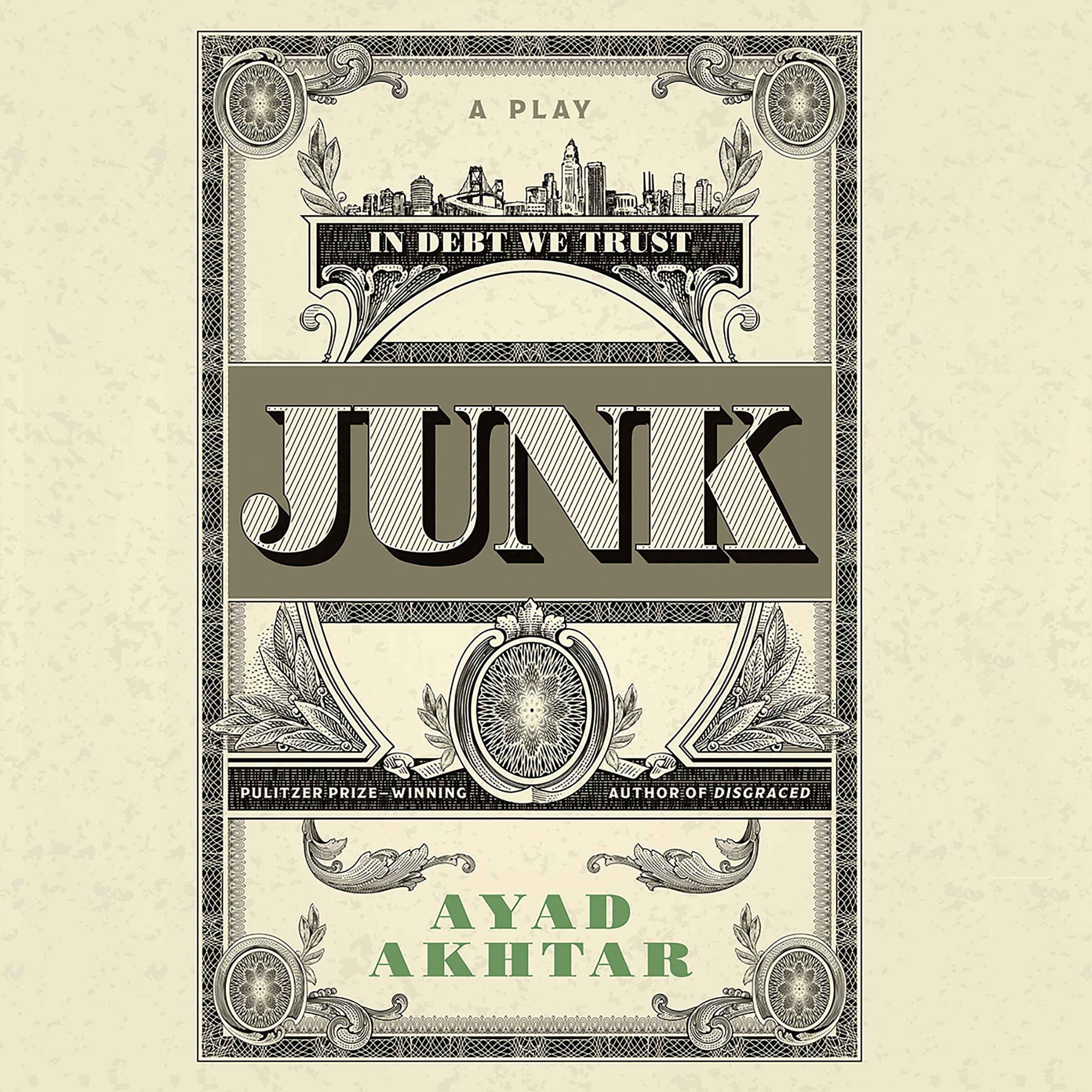 Printable Junk: A Play Audiobook Cover Art