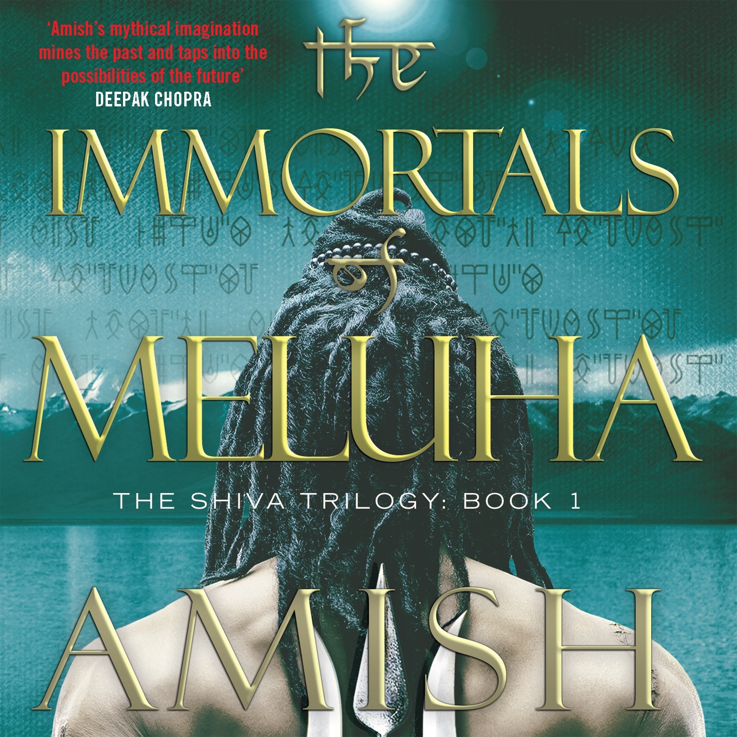 Printable The Immortals of Meluha Audiobook Cover Art