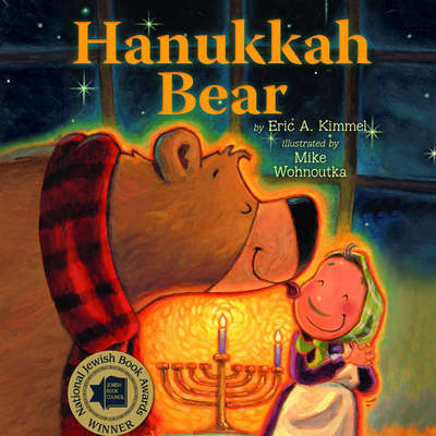 Hanukkah Bear Audiobook, by Eric Kimmel
