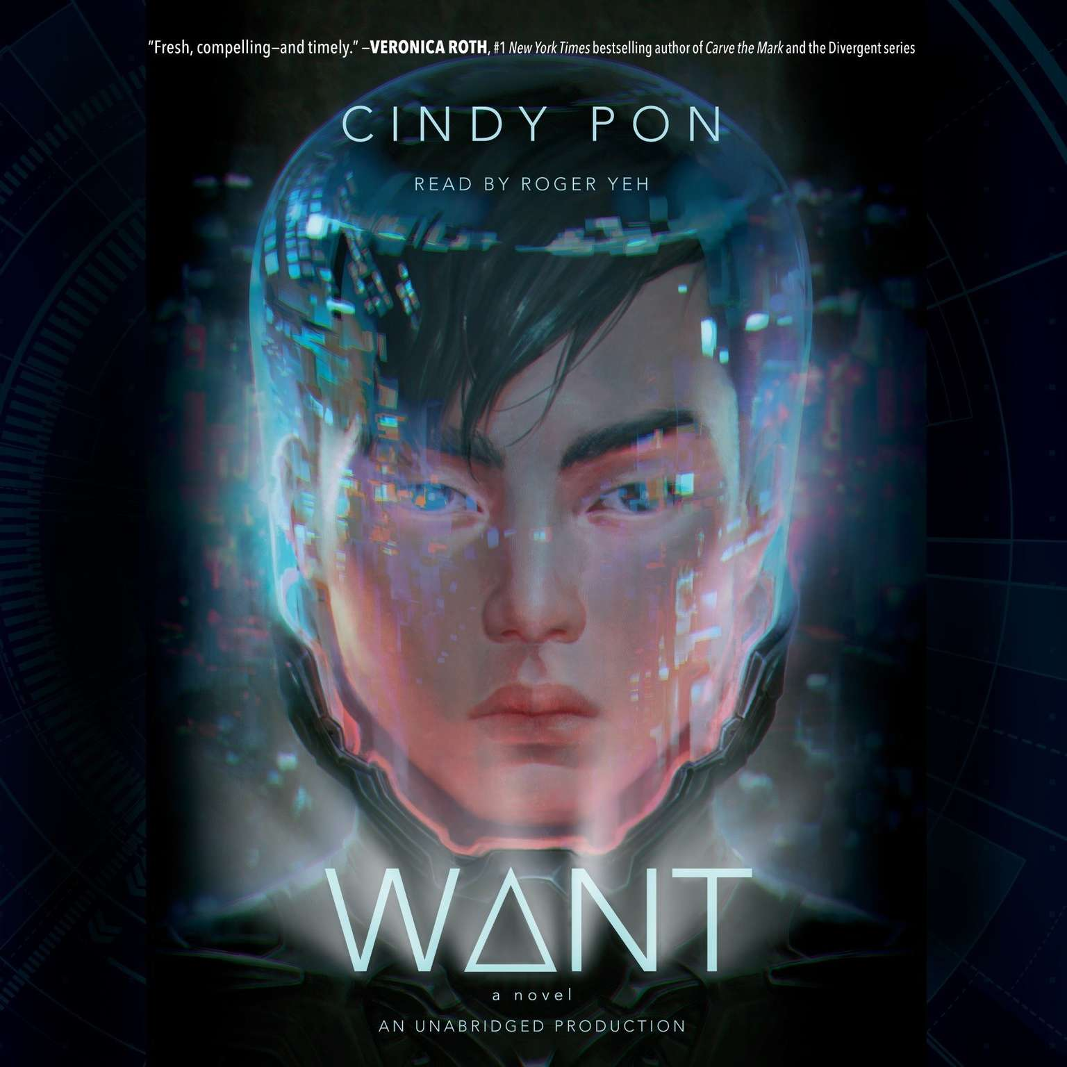 Printable Want Audiobook Cover Art