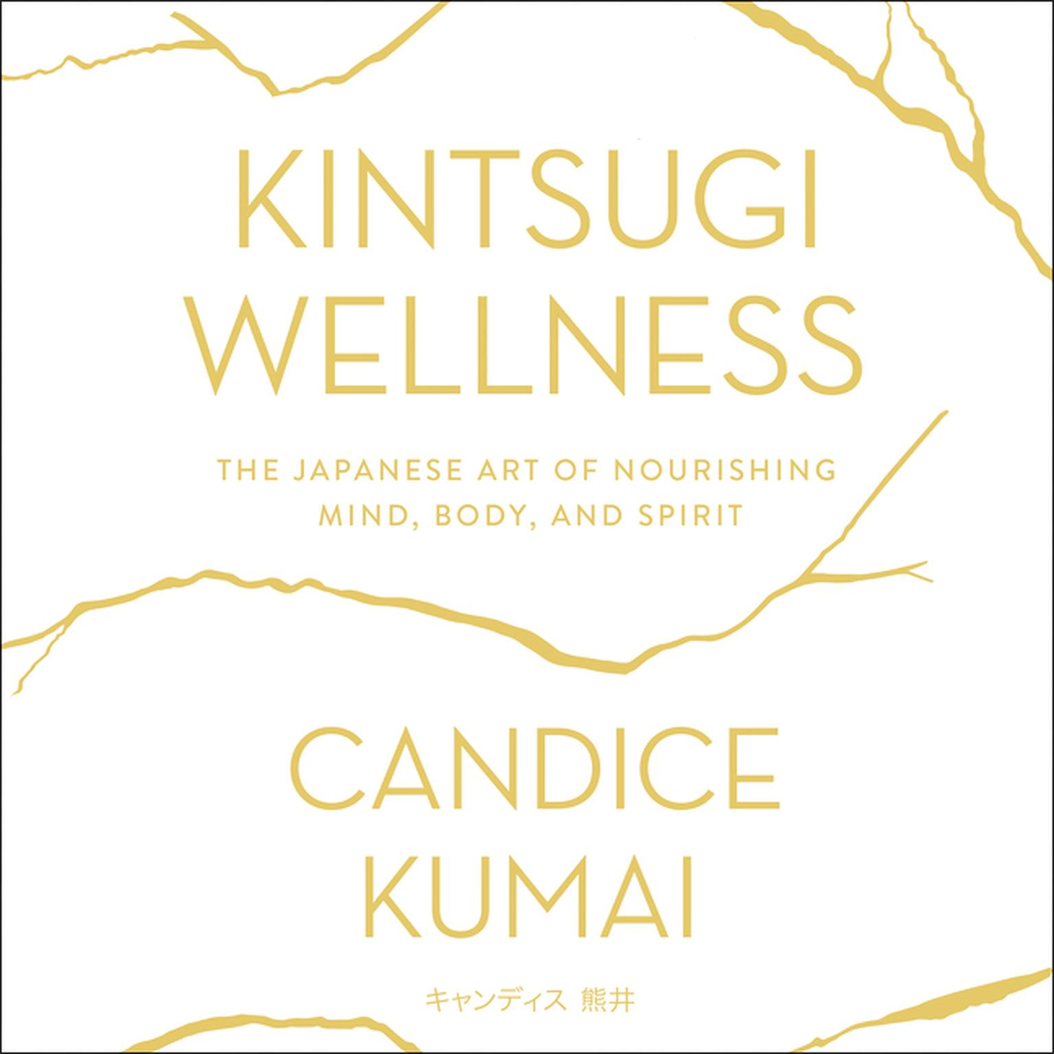 Printable Kintsugi Wellness: The Japanese Art of Nourishing Mind, Body, and Soul Audiobook Cover Art