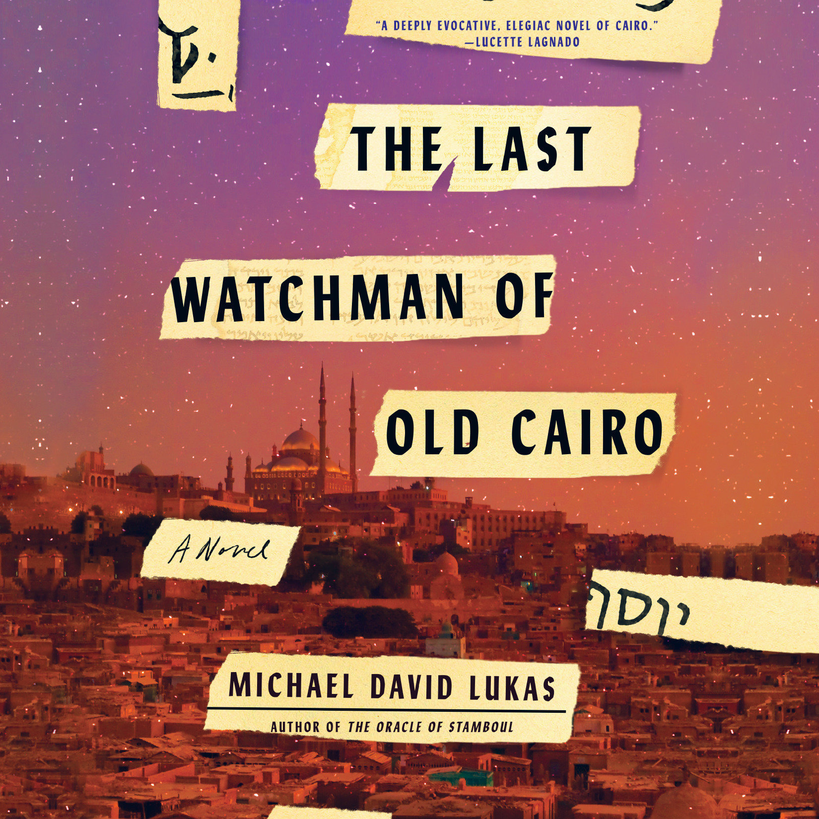 Printable The Last Watchman of Old Cairo: A Novel Audiobook Cover Art