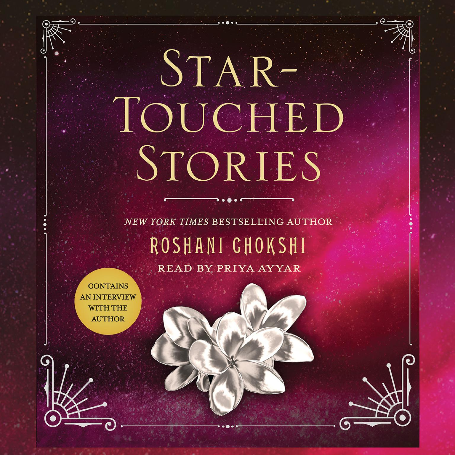 Printable Star-Touched Stories Audiobook Cover Art