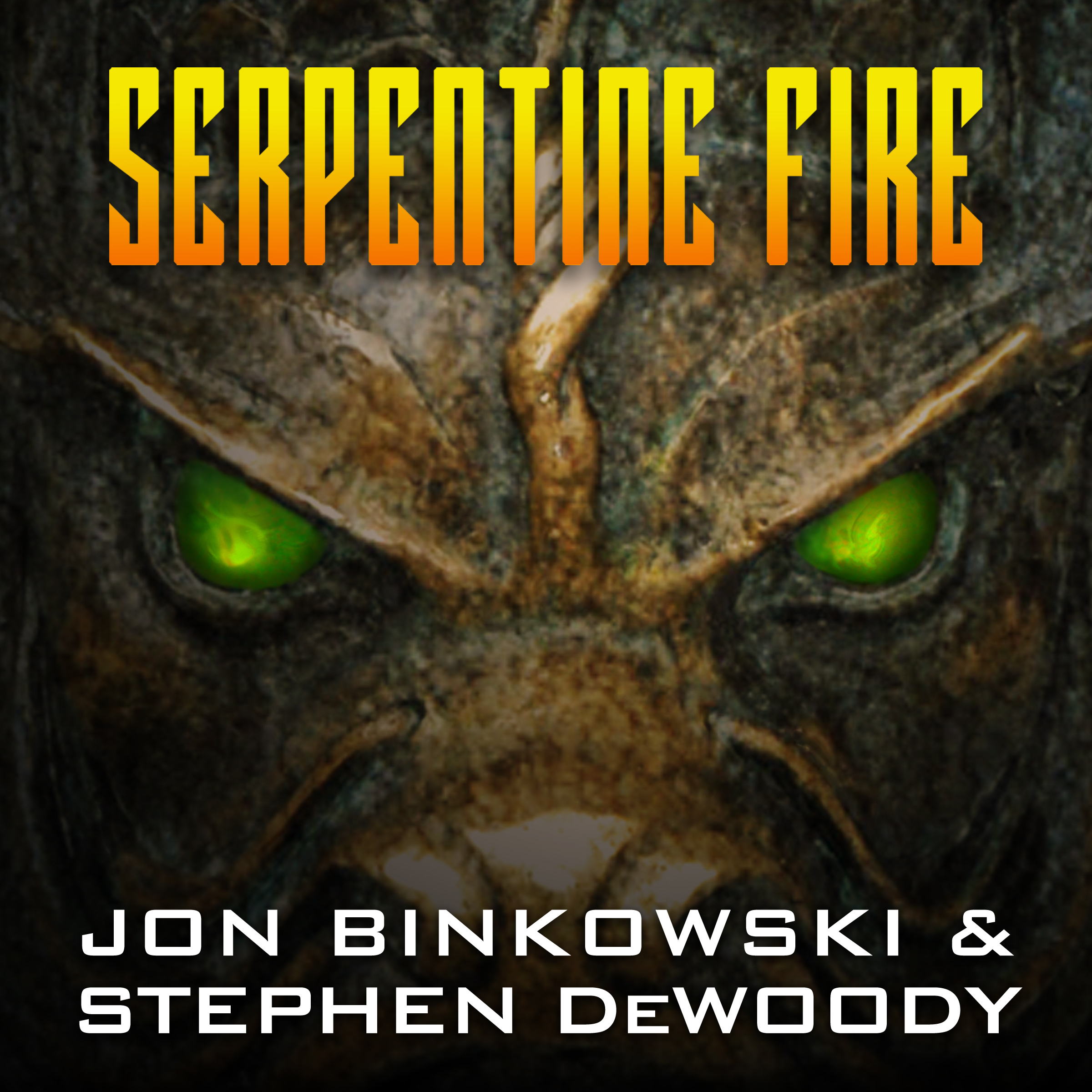 Printable Serpentine Fire Audiobook Cover Art