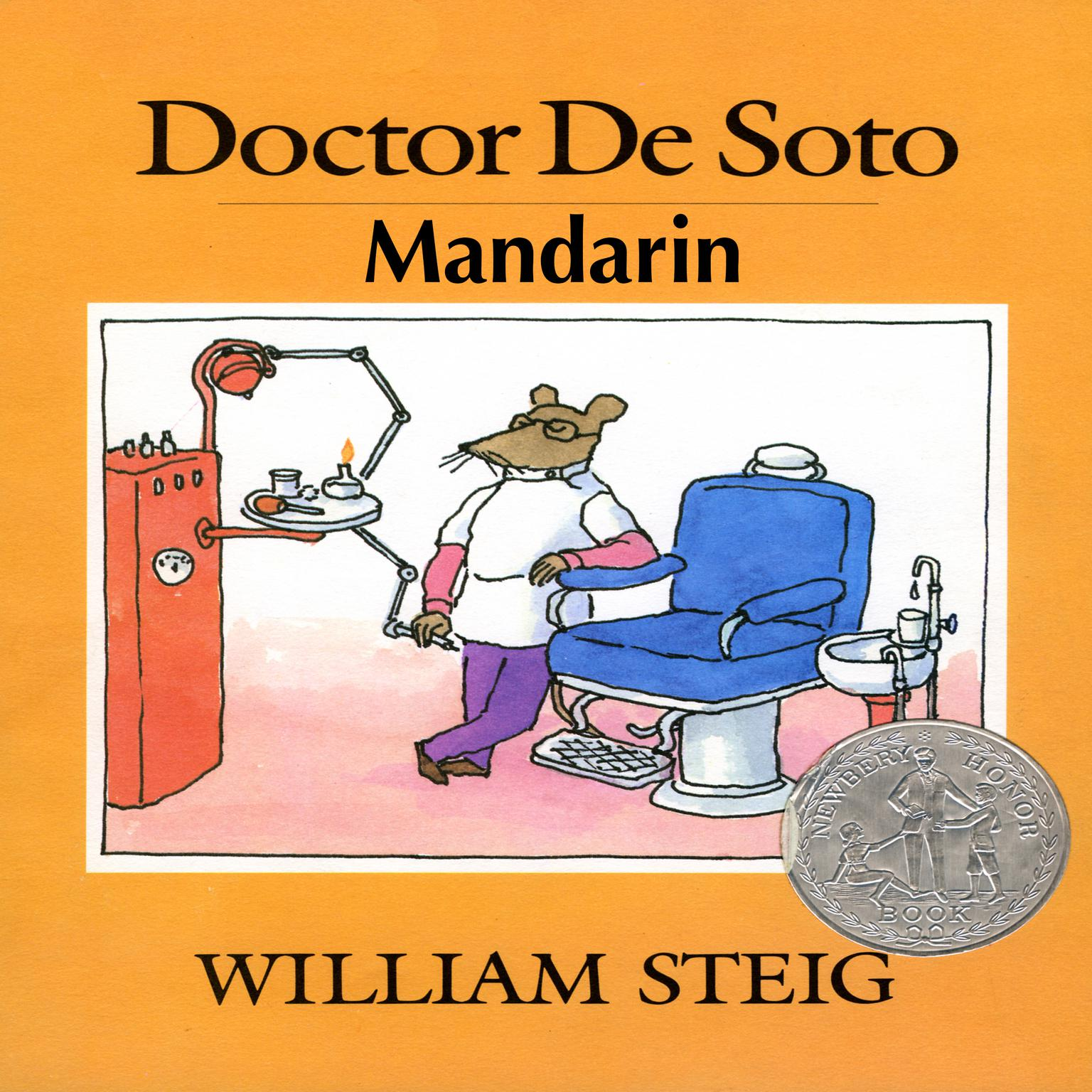 Printable Doctor De Soto Audiobook Cover Art