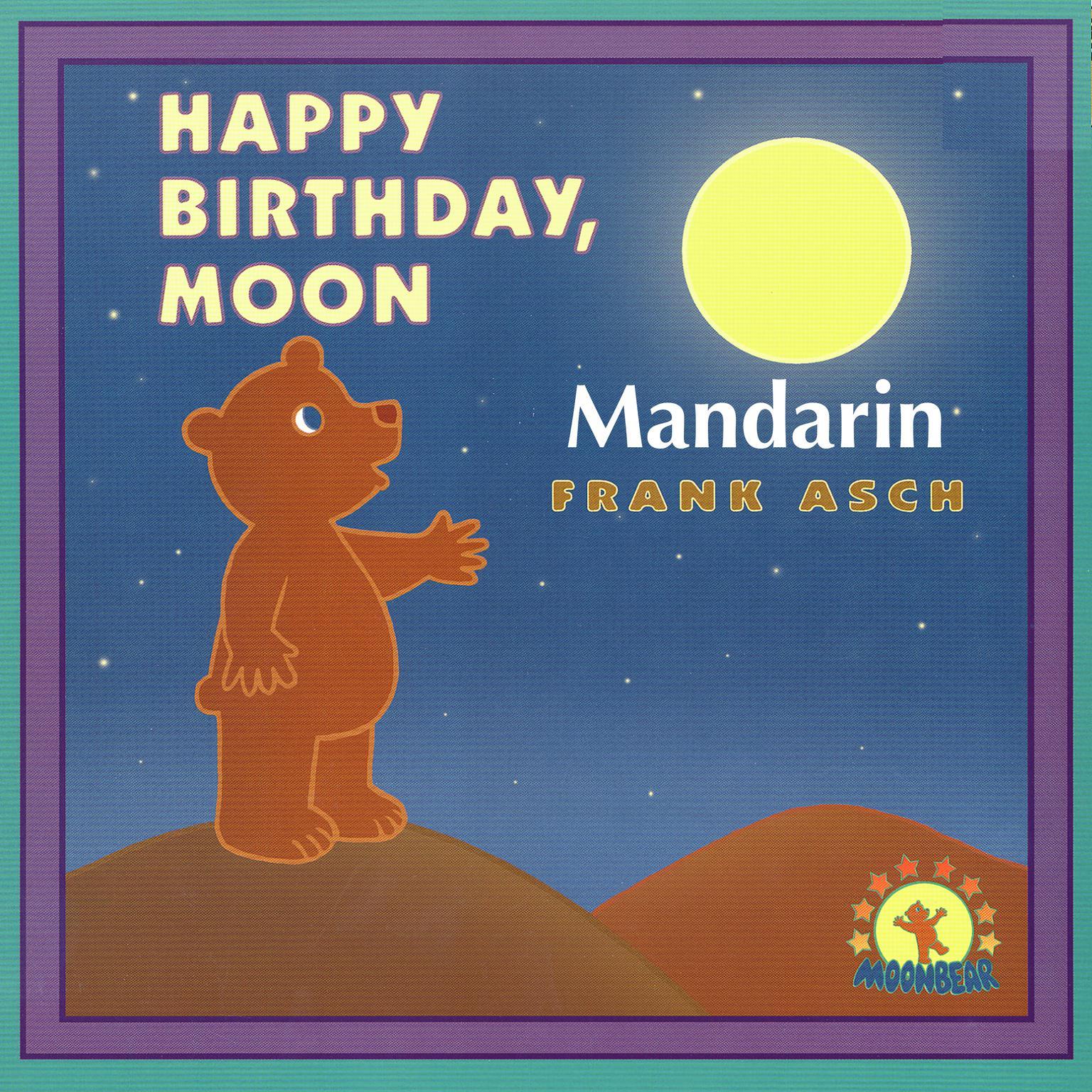 Printable Happy Birthday, Moon Audiobook Cover Art