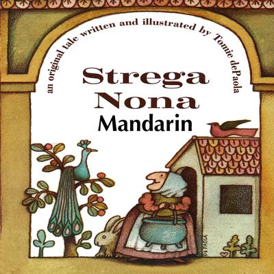 Strega Nona [Mandarin Edition] Audiobook, by Tomie dePaola