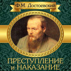 Crime and Punishment [Russian Edition] Audiobook, by Fyodor Dostoevsky