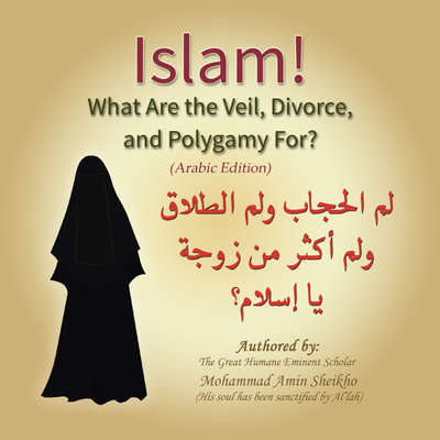 Islam! What are the Veil, Divorce, and Polygamy for? Audiobook, by Mohammad Amin Sheikho