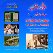 Allah is Greater Be Kind to Animal Audiobook, by Mohammad Amin Sheikho