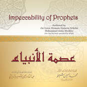 Impeccability of Prophets Audiobook, by Mohammad Amin Sheikho