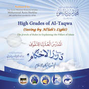 High Grades of Al-Taqwa (Seeing by Allahs Light): The Jewels of Rules in Explaining the Pillars of Islam Audiobook, by Mohammad Amin Sheikho