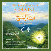 The Second Coming of Christ Audiobook, by Mohammad Amin Sheikho
