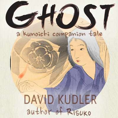 Ghost:  A Dream of Murder Audiobook, by David Kudler