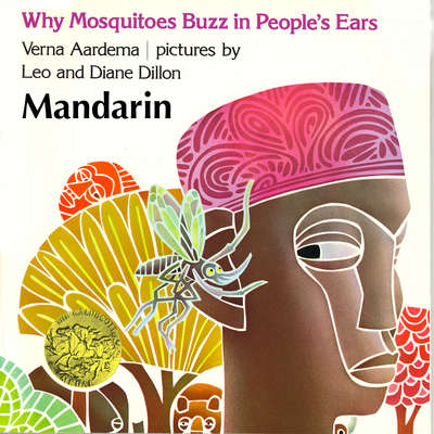 Why Mosquitoes Buzz In Peoples Ears Audiobook, by Verna Aardema