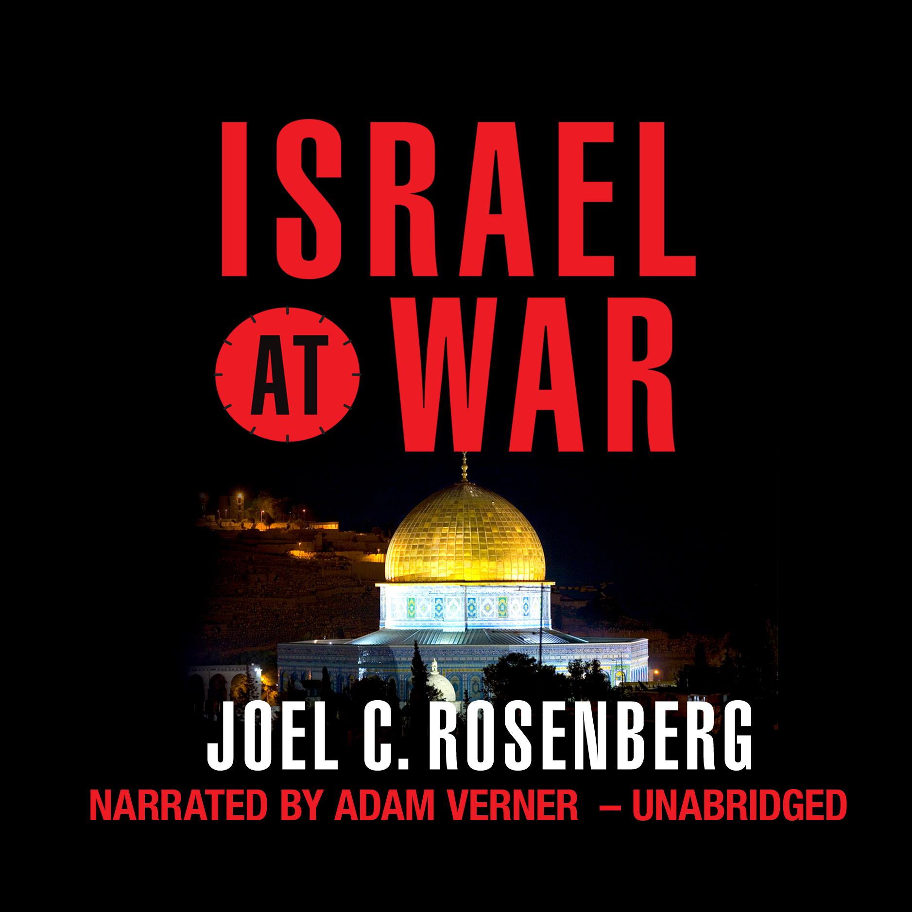 Printable Israel at War Audiobook Cover Art