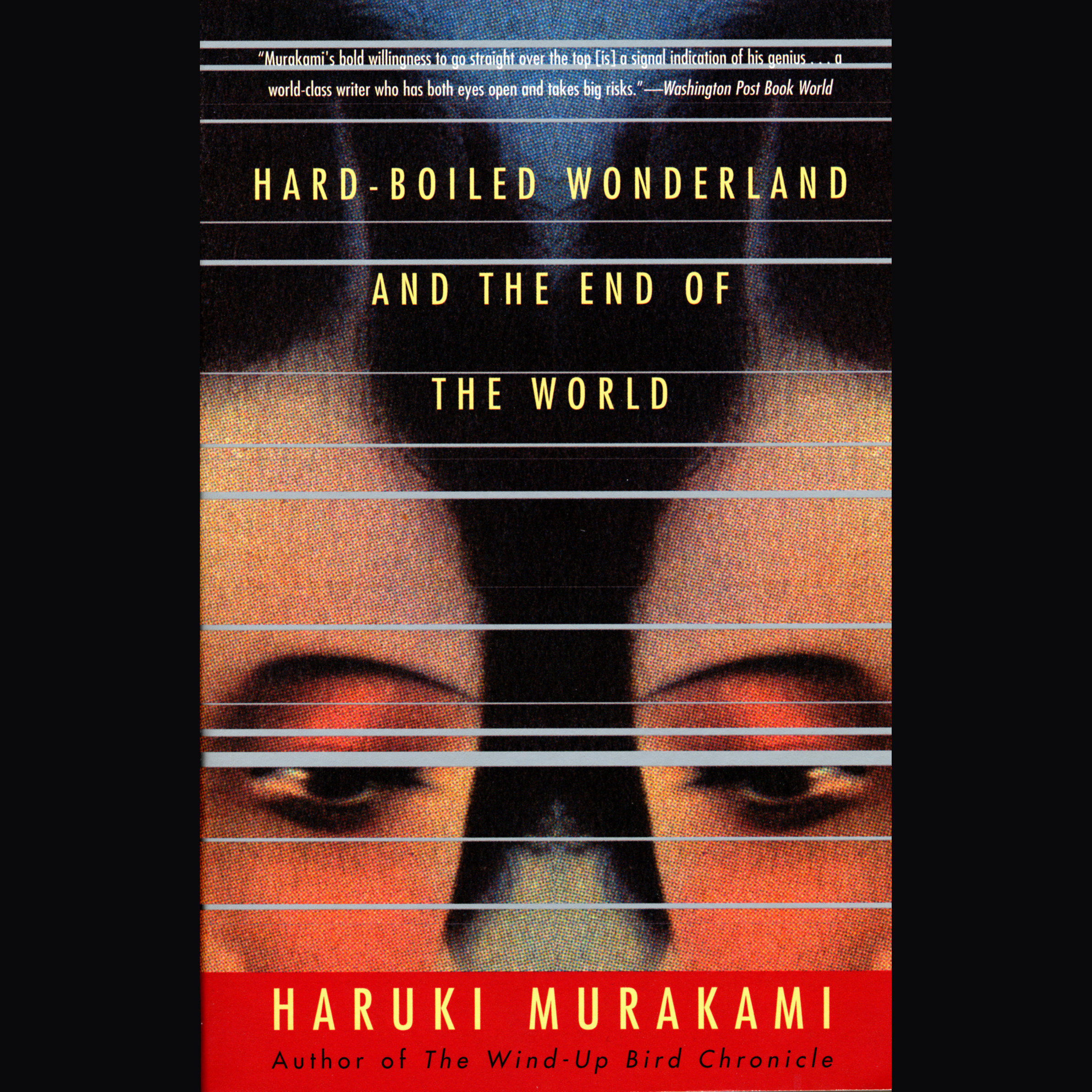 Printable Hard-Boiled Wonderland and the End of the World Audiobook Cover Art