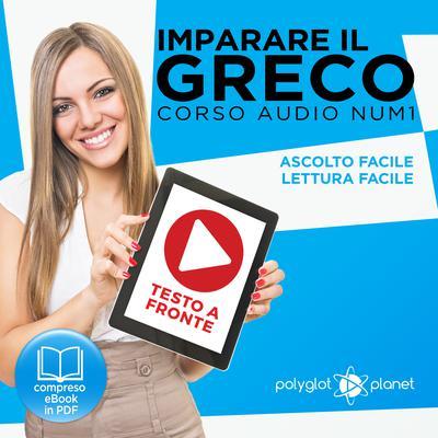 Imparare il Greco - Lettura Facile - Ascolto Facile - Testo a Fronte: Greco Corso Audio, Num. 1 [Learn Greek - Easy Reading - Easy Listening] Audiobook, by Polyglot Planet
