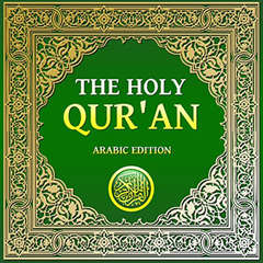 The Holy Quran: Arabic Edition Audiobook, by Abdullah Yusuf Ali