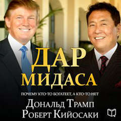 Midas Touch: Why Some Entrepreneurs Get Rich-And Why Most Dont [Russian Edition] Audiobook, by Donald J. Trump, Robert T. Kiyosaki
