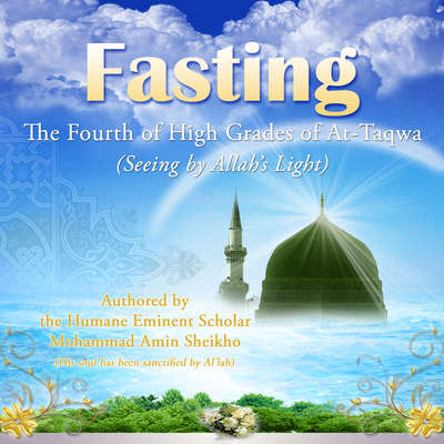 Fasting: The Fourth of High Grades of At-Taqwa Audiobook, by Mohammad Amin Sheikho