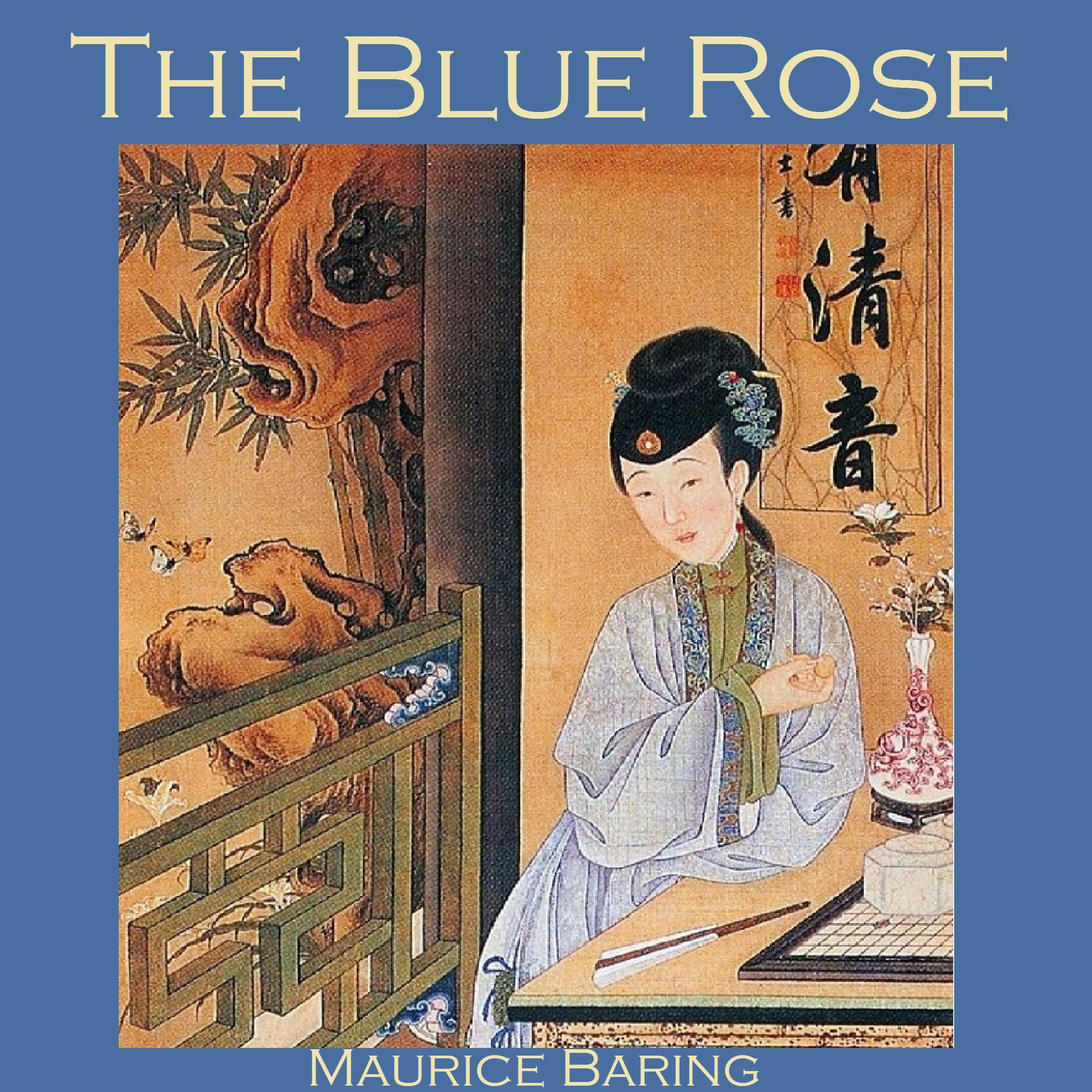 Printable The Blue Rose Audiobook Cover Art