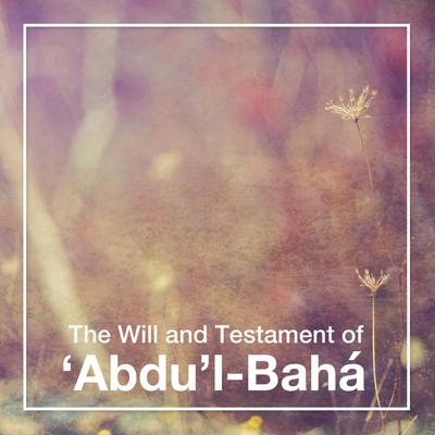 The Will and Testament of Abdul-Bahá Audiobook, by Abdu'l-Bahá