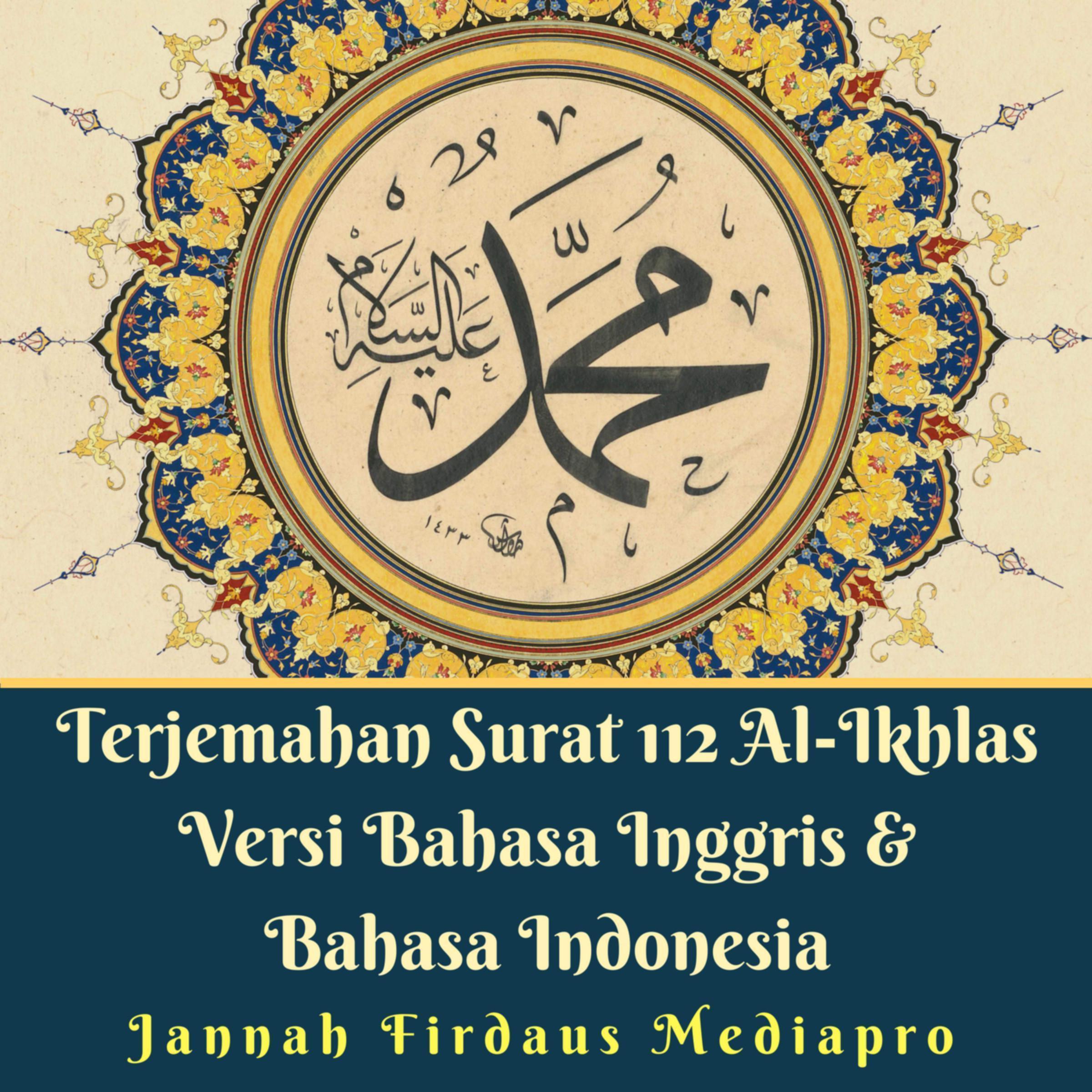 Terjemahan Surat 112 Al Ikhlas Versi Bahasa Inggris Bahasa Indonesia Audiobook