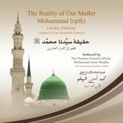 The Reality of Our Master Mohammad (cpth) Audiobook, by Mohammad Amin Sheikho