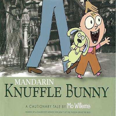 Knuffle Bunny: A Cautionary Tale (Mandarin) Audiobook, by Mo Willems