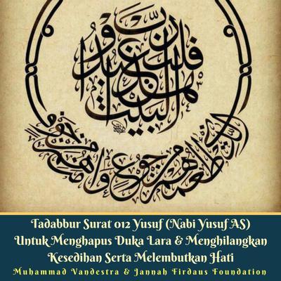 Tadabbur Surat 012 Yusuf (Nabi Yusuf AS) Untuk Menghapus Duka Lara & Menghilangkan Kesedihan Serta Melembutkan Hati Audiobook, by Muhammad Vandestra