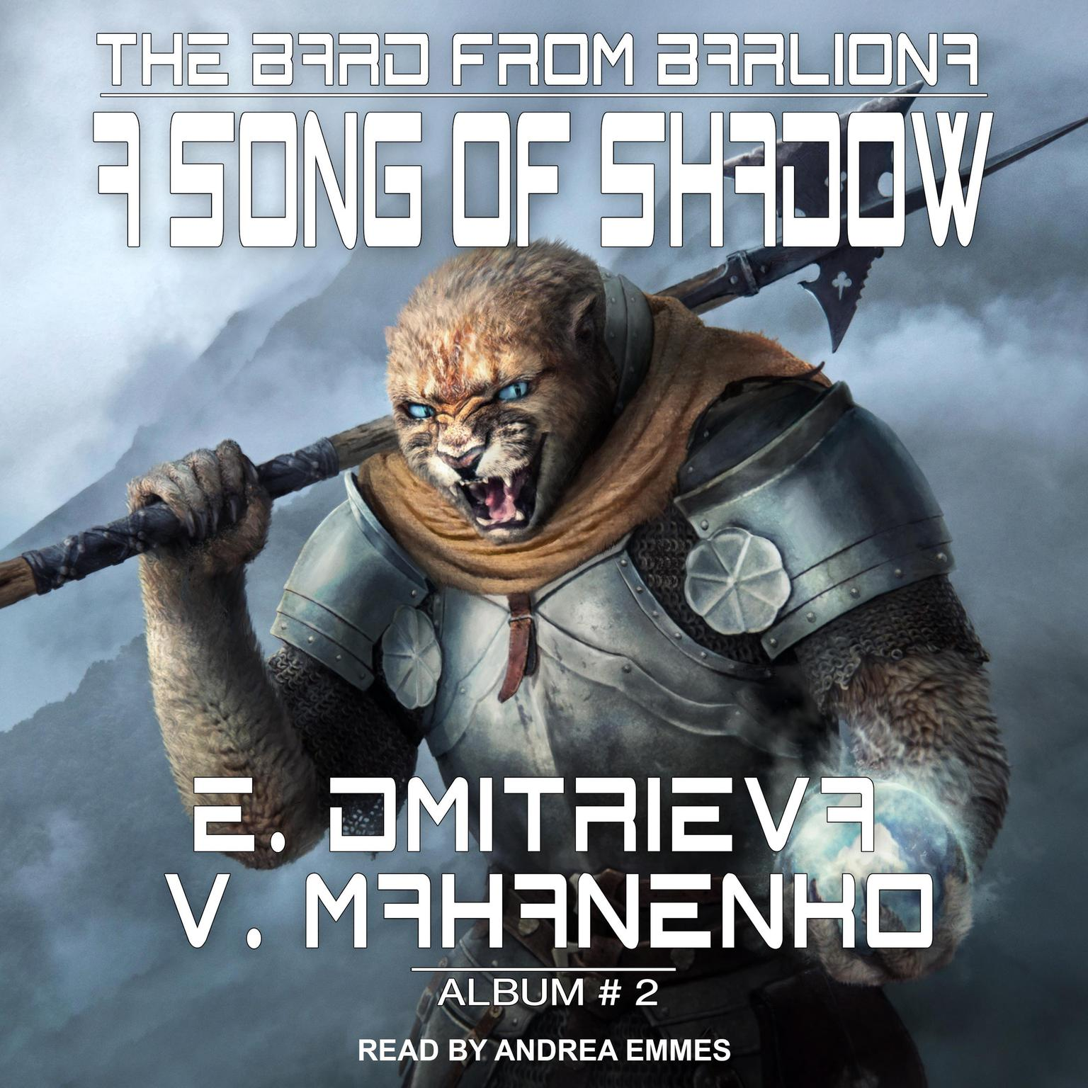 Printable A Song of Shadow Audiobook Cover Art