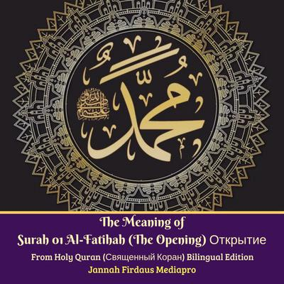 The Meaning of Surah 01 Al-Fatihah (The Opening)  From Holy Quran ( ) Bilingual Edition  Audiobook, by Jannah Firdaus Mediapro