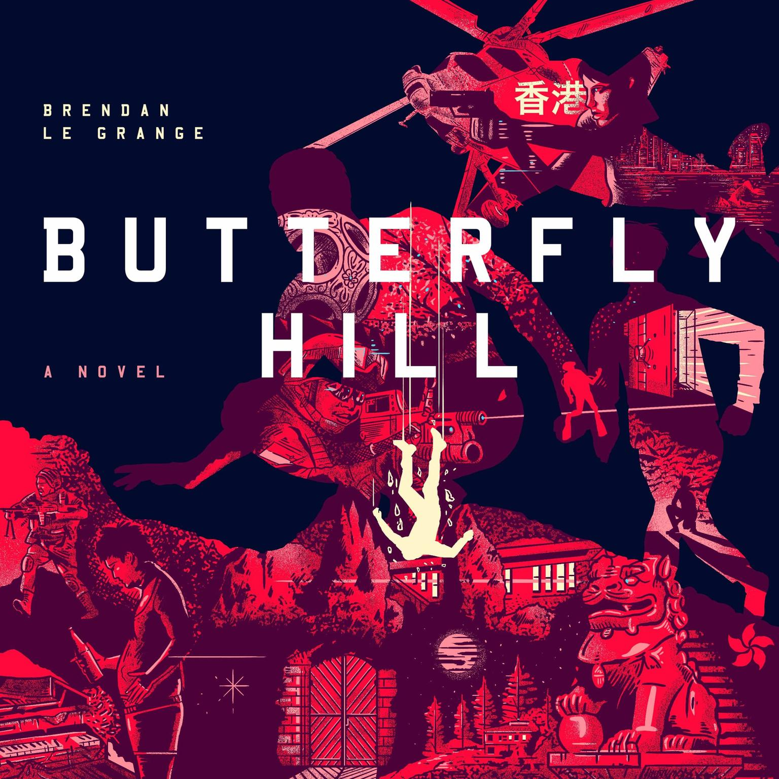 Printable Butterfly Hill Audiobook Cover Art