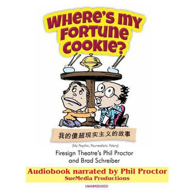Where's My Fortune Cookie?: My Psychic, Psurrealistic Pstroy Audiobook, by Phil Proctor