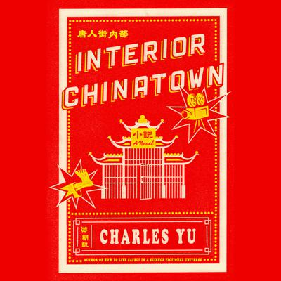 Interior Chinatown: A Novel Audiobook, by