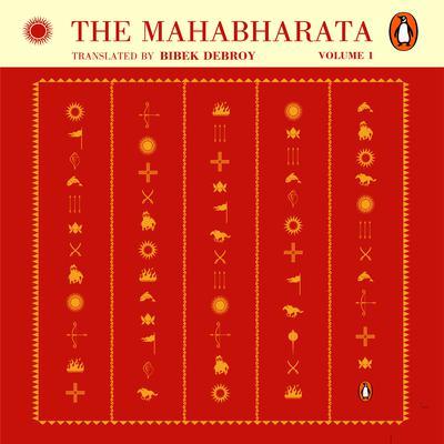 The Mahabharata (Vol 1) Audiobook, by