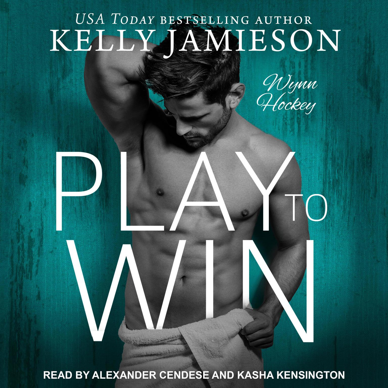 Printable Play to Win Audiobook Cover Art